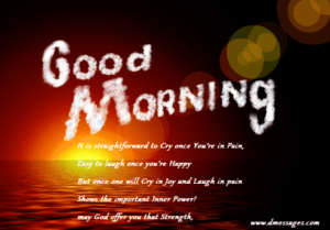 Photo of 1050+ Special Good Morning Wishes SMS | Sweet Good Morning SMS