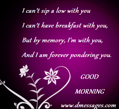 Photo of 250+ Special Good Morning Wishes SMS | Good Morning SMS Text