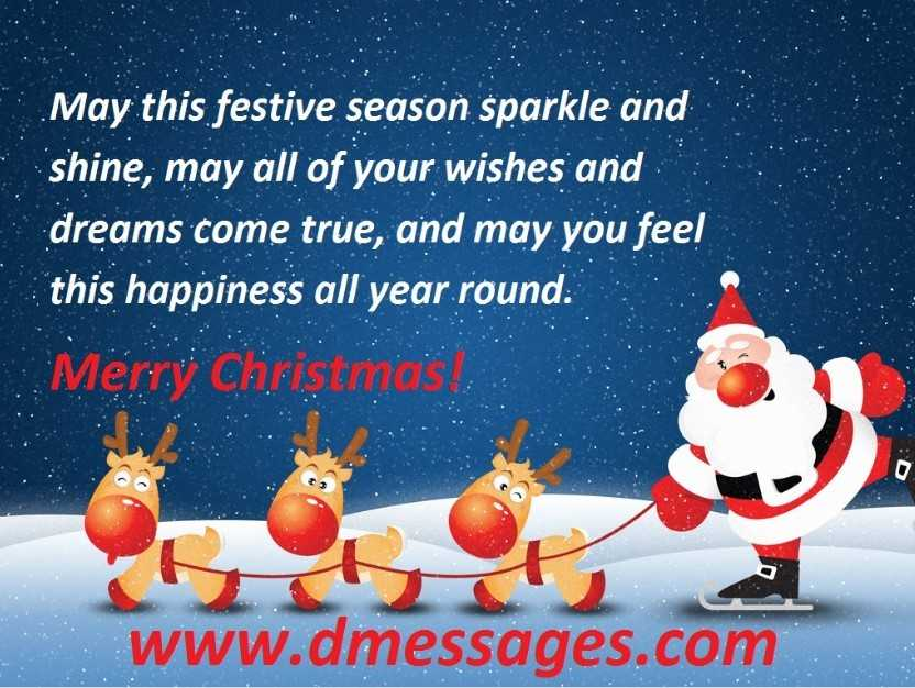 Funny christmas wishes for boss-Funny christmas wishes for boss 2020
