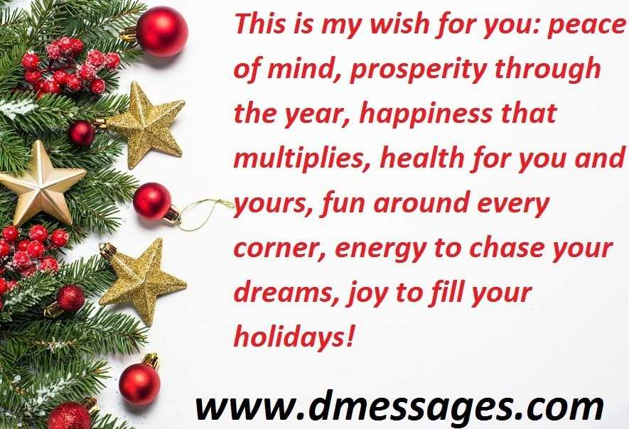 Funny christmas wishes for boyfriend-Funny christmas wishes for boyfriend 2020