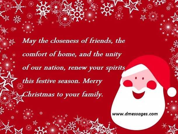 Funny christmas wishes for texting-Funny christmas wishes for texting 2020