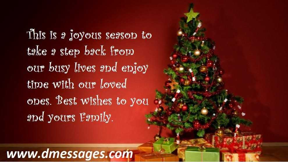 Funny xmas wishes for status-Funny xmas wishes for status 2020