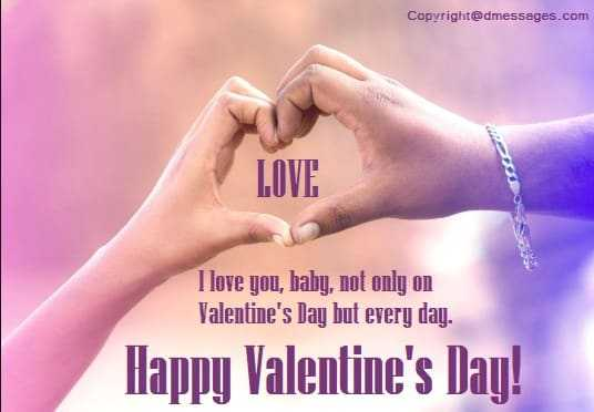 Happy Valentines Day Quotes for Him Her – Valentines Day Love Quotes