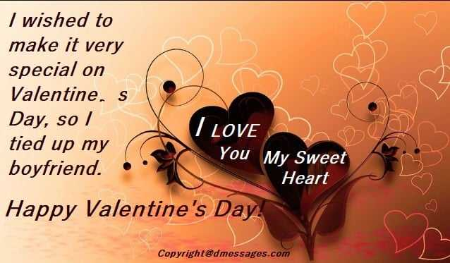 Best valentines day quotes