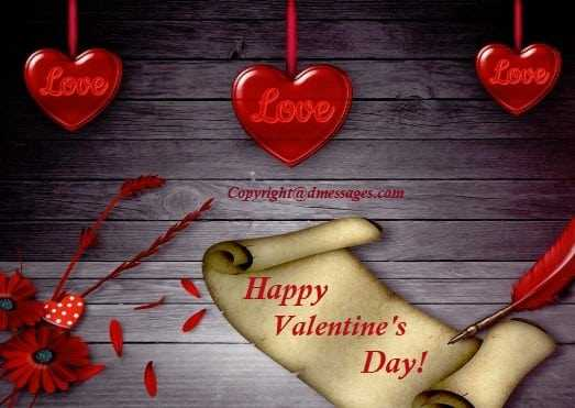 Happy valentine day quotes for friends