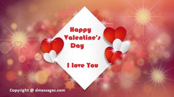 Valentine day messages greetings