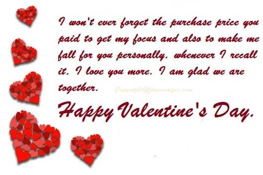 Valentine day sms for bf