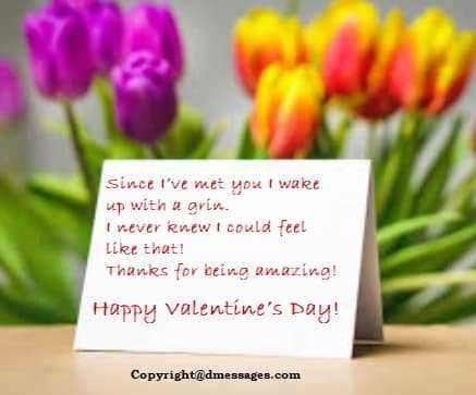 Valentine sms for her
