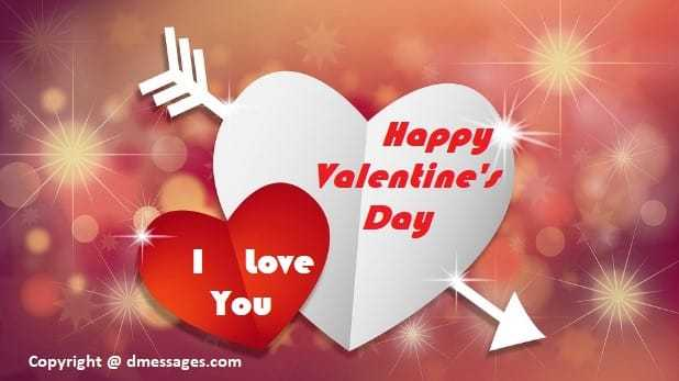 Valentines day beautiful messages