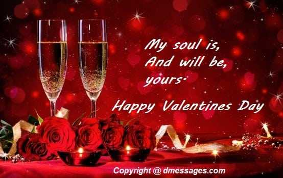 Valentines day naughty messages