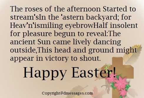 easter 2021 greetings