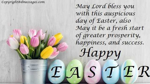 easter greetings 2021