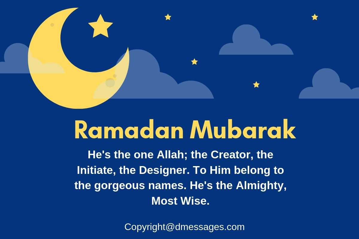 Photo of 150+ Beautiful Ramadan Mubarak SMS – Ramadan kareem sms wishes text