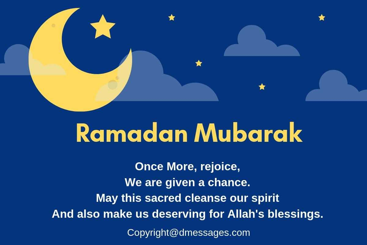 Photo of 65+ Ramadan Mubarak Text Messages – Ramadan Kareem text Messages