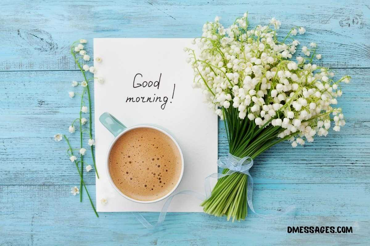 Best Good Morning SMS