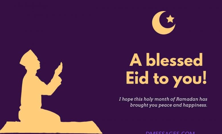 Eid Mubarak 2021 Eid Mubarak Wishes Sms Messages Status Quotes