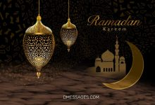 Ramadan Kareem Quotes